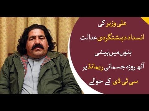 Ali Wazir remanded into CTD custody for eight days