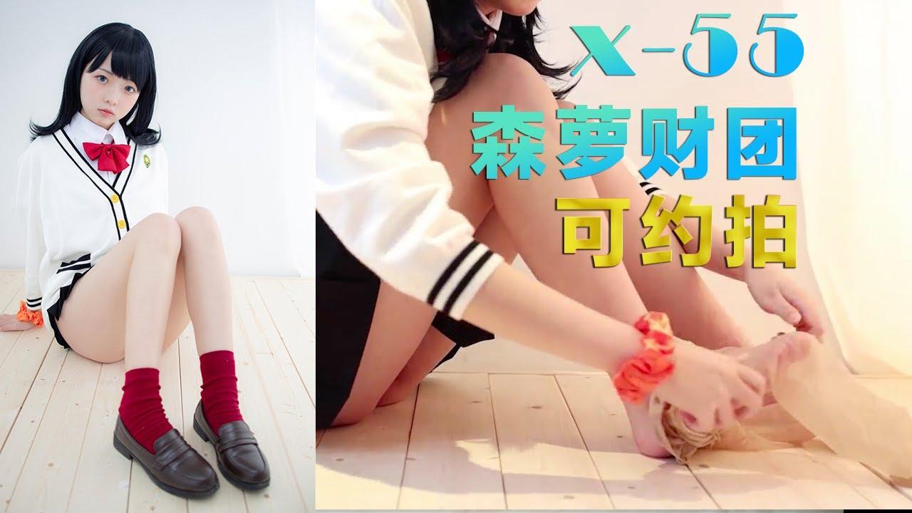 【白絲】日系溫柔小美女超短裙白皙嫩腿,想不想約,編號x-55