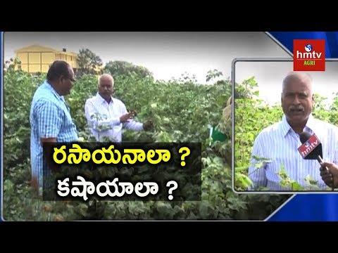 Chemical Fertilizers Or Biofertilizer ? |  Scientists Research on Natural Farming | hmtv Agri
