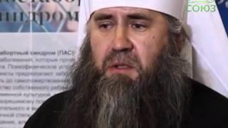 Демографические проблемы Нижегородской епархии
