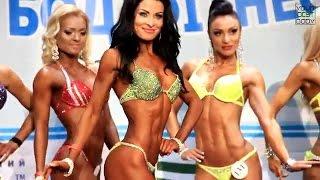 Бодибилдинг Женщины Мини Бикини Фитнес Видео Мотивация для Тренировок!