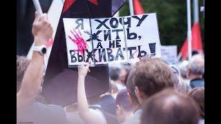 Москвичи против повышения пенсионного возраста. Сокольники. 18.07.2018.