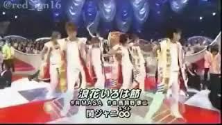 関ジャニ∞のデビュー曲ズッコケ男道って思ってる人多いけど、本当のデビ...