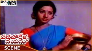 Padaharella Vayasu Movie || Sridevi Thinking About Ravikanth || Sridevi, Ravikanth || Shalimarcinema