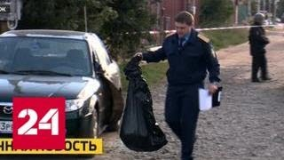 В Воронежской области пенсионер застрелил сына и невестку - Россия 24