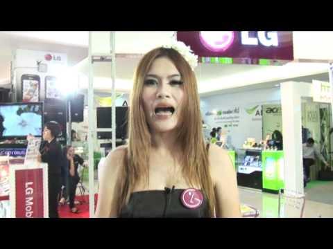 LG SiamTV Mobile Expo 2011