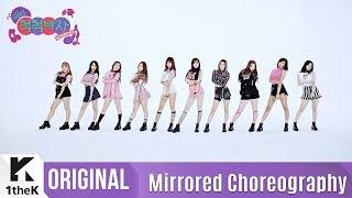 [Mirrored] PRISTIN(프리스틴) _ 'WE LIKE' Choreography(거울모드 안무영상)_1theK Dance Cover Contest