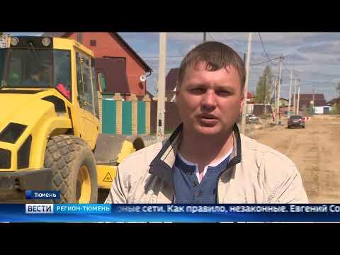 Водоотводные каналы заменят ливневку в частном секторе Тюмени