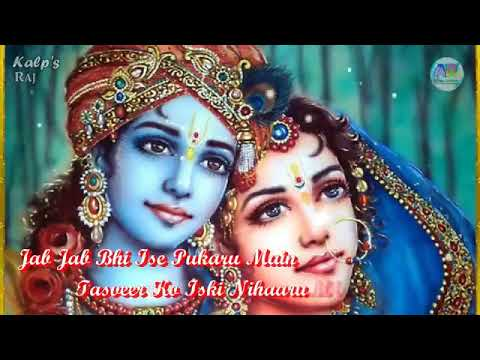 Mera Shyam Aa Jata Mere Samne Jab Jab Bhi Ise Pukaru Mai Youtube