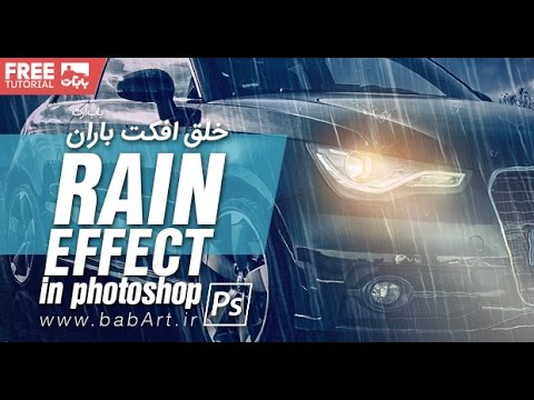 The rain's effect on the image in photoshop ( BabArt.iR)