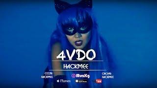HACKMEE - 4VDO (Премьера клипа 2018)