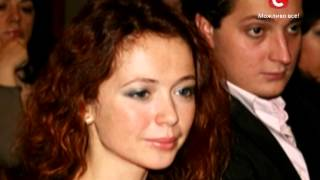 Елена Захарова - Невероятные истории любви - 2009