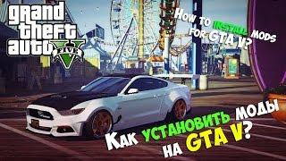 видео GTA 5 на PC - ВЫ ЭТО ЖДАЛИ 2 ГОДА?!