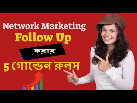 5 Golden Rules Of Follow Up In Network Marketing Business