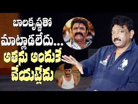 RGV about Balakrishna and Chandrababu''s role in Lakshmi''s NTR