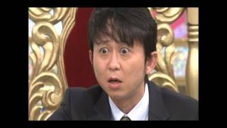 有吉弘行さんが出演したオールナイトニッポンゴールドにゲストで登場し...