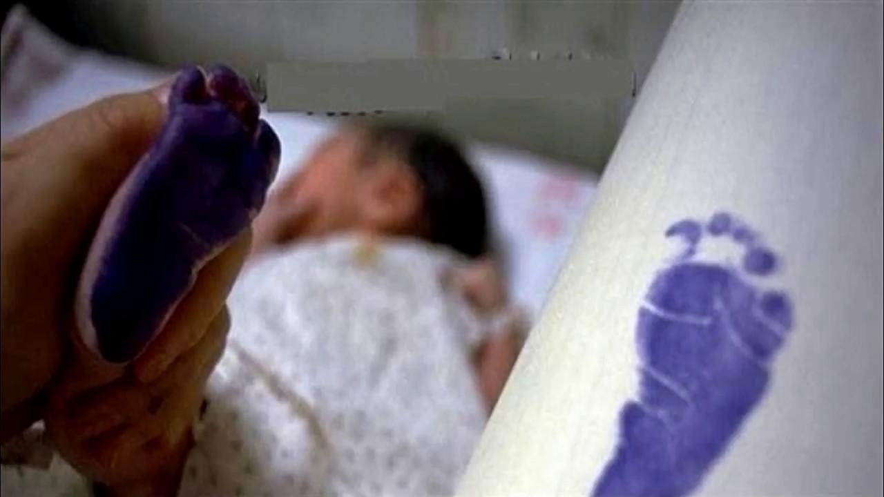 مطلوب شهادة اثبات الولادة للأم حتى نحمى اولادنا Youtube