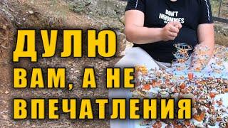 Крым Ласточкино гнездо Приехал расстроился и уехал Сколько стоит вход на Ласточку