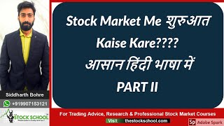How to start trading in indian stock market part 2