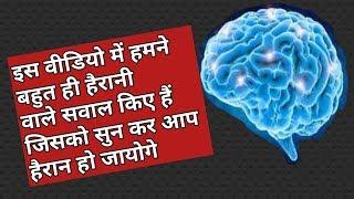 हिन्दी पहेलियाँ, मजेदार पहेलियाँ, hindi paheliyan, majedar paheliyn,पहेली, logical Paheliyan,