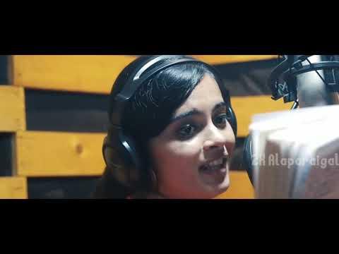 Kannu Kulla Nikira En Kadhaliye Mp3 Song Download Ifimusic