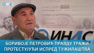 ИН4С: Боривоју Петровићу фалсификовали потпис и подигли преко 50000 евра из банке