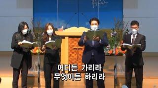 [오산침례교회] 성 진, 고경은, 김민수, 이필수 헌금…