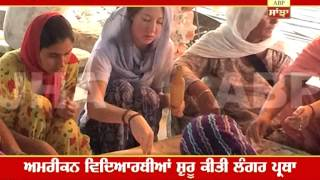 Inspired from Golden Temple US students to organize 'Langar' in US