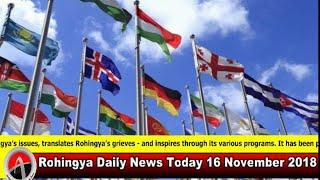Rohingya Daily News Today 16 November 2018 | أخبار أراكان باللغة الروهنغيا | ရိုဟင္ဂ်ာ ေန႔စဥ္ သတင္း