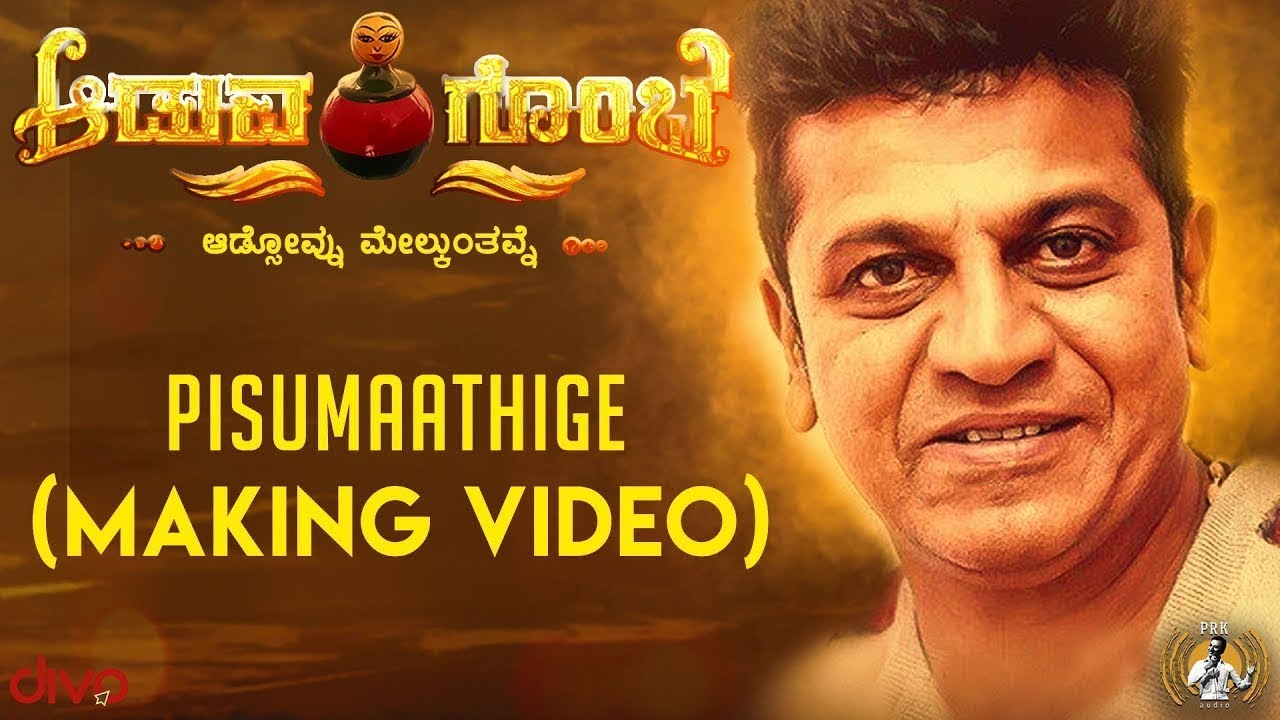 Aduva Gombe - Pisumaathige (Making Video)