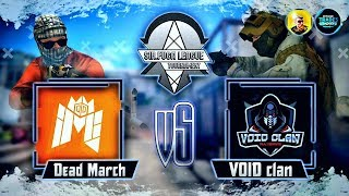 "VOID vs Dead March. Pro FugaLeague. Киберспорт по  ""Standoff 2""."