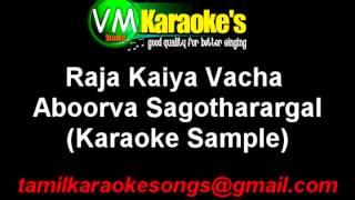 Raja Kaiya Vacha Karaoke Aboorva Sagotharargal