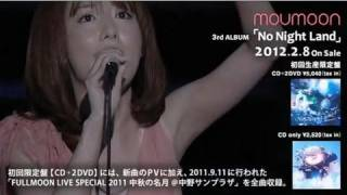 http://www.moumoon.com 2/8発売moumoonの3rdALBUM「No Night Land」は...