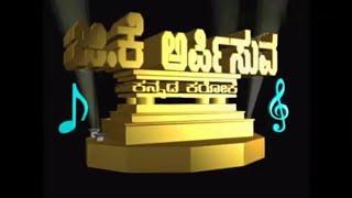 ಚಂದಿರ ತಂದಾ ಹುಣ್ಣಿಮೆ ರಾತ್ರಿ ಕರೋಕೆ, ಚಲಿಸುವ ಮೋಡಗಳು ಚಿತ್ರದಿಂದ, chandira thanda hunnime ratri karaoke