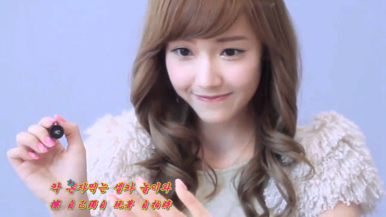 lirik lagu jessica ost dating agency cyrano