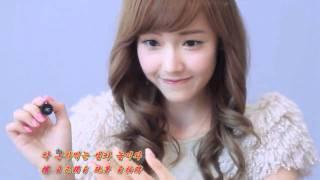 少女時代 Jessica-sweet Delight [繁中韓對照 Hd Mv]