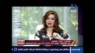 صباح دريم | رئيس جهاز مدينة العبور يعلن موعد استلام وحدات دار مصر