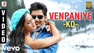 Ko - Venpaniye Video | Jiiva, Karthika | Harris