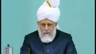 Friday Sermon : 20th November 2009 - Part 5 (Urdu)