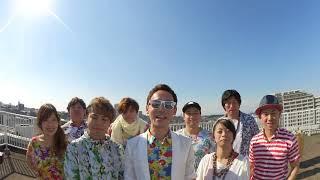 2017年ジャパンラグビートップリーグ エンディング曲「声あつめて」をリ...