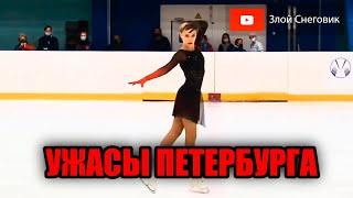 ИТОГИ КОРОТКОЙ ПРОГРАММЫ Девушки Кубок Санкт Петербурга 2021 Первый Этап