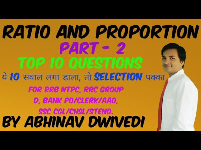Ratio & Proportion - Top 10 Questions For RRB NTPC, Group D, Bank PO/Clerk, SSC CHSL,CGL