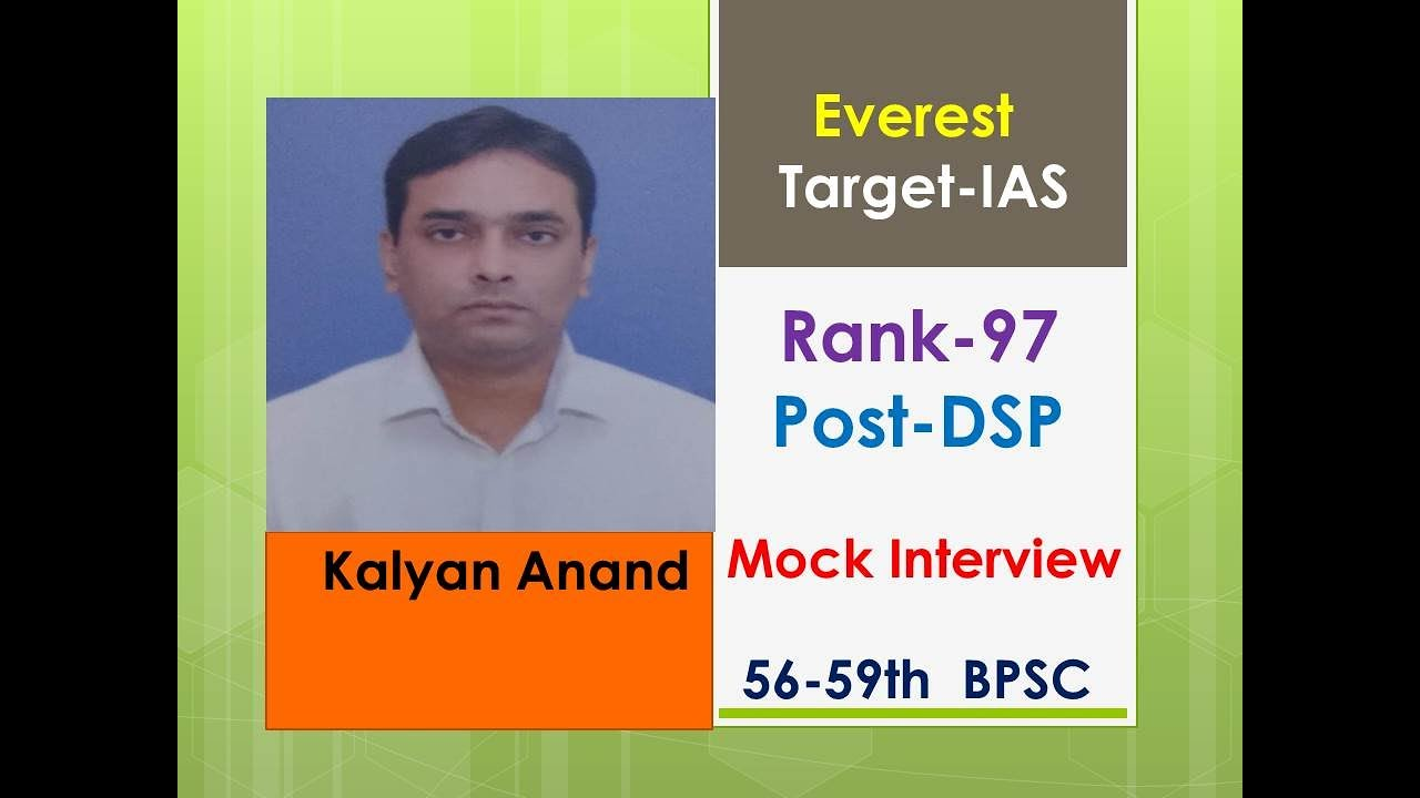 Mock Interview-56-59 BPSC,Post-DSP,Rank-97, Name-Kalyan Anand,Finally  Selected Student,