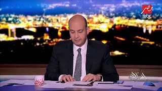 """""""الإهمال والفساد أسوأ من الإرهاب"""".. عمرو أديب ناعيًا ضحايا عبارة """"الموصل"""""""