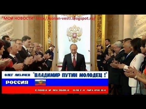 """Олег Лихачев. """"Великие люди Великой России!"""" 2 декабря 2016"""