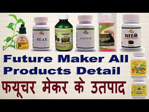 Future Maker Products Detail, List and Training, Life care Health Products | Tech move