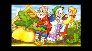 Ridichea uriasa,Poveste pentru copii in romana. Desene animate in limba romna,la Copilul destept