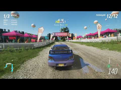 Forza Horizon 4 (Gameplay/Геймплей)
