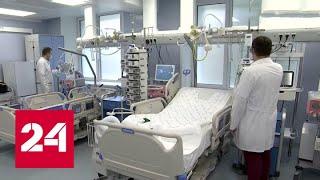 В Боткинской больнице открылся самый современный в России онкоцентр - Россия 24