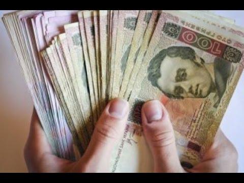Деньги.Работа в интернете!украина